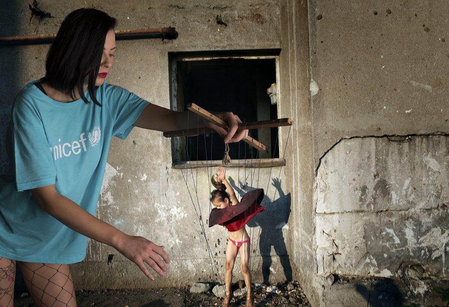 UNICEF Fantasia